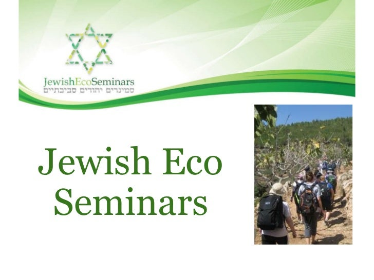 Jewish Eco Seminars