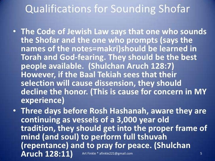 Jewish laws Regarding Shofar