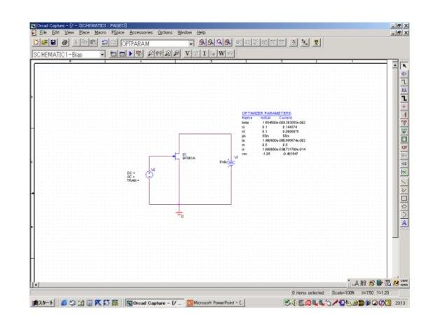 JFETの最適化デバイスモデリング手法