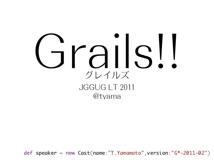 """defspeaker = newCast(name:""""T.Yamamoto"""",version:""""G*-2011-02"""")"""
