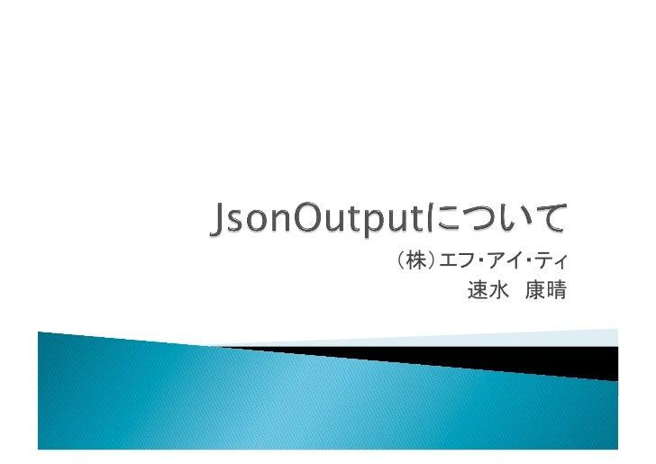      ◦   SVF                  2     ◦         (     )     ◦ SVF   RDE     ◦ Java, Flex/ActionScript E-mail:t...