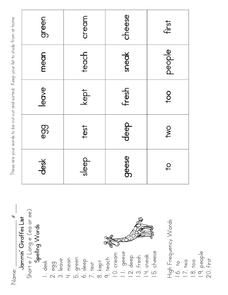 Worksheets Ea Words List jg short e long ea or ee these are your words to be cut out and sorted