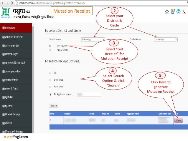 Meebhoomi -AP Land Records Adangal, Ror 1B & Village Map ...