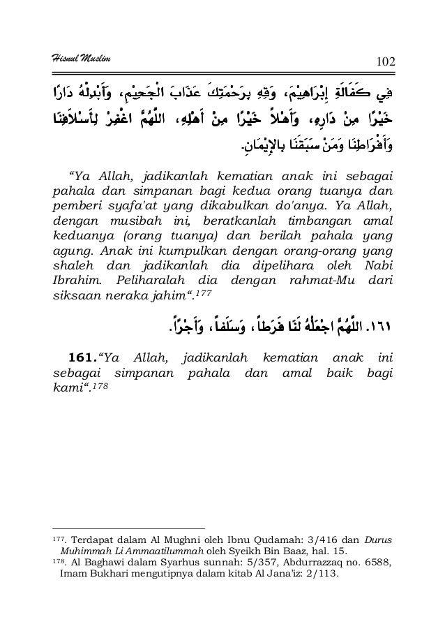 "Hisnul Muslim 102 ªªªª KKKK ""Ya Allah, jadikanlah kematian anak ini sebagai pahala dan simpanan bagi kedua orang tuanya da..."