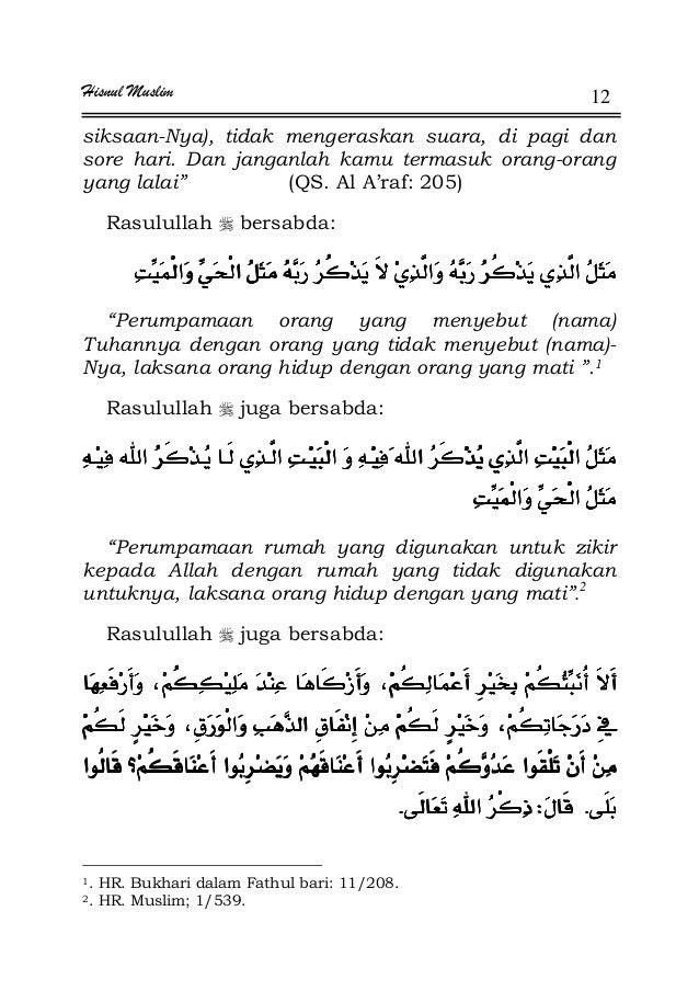 Hisnul Muslim 12 siksaan-Nya), tidak mengeraskan suara, di pagi dan sore hari. Dan janganlah kamu termasuk orang-orang yan...