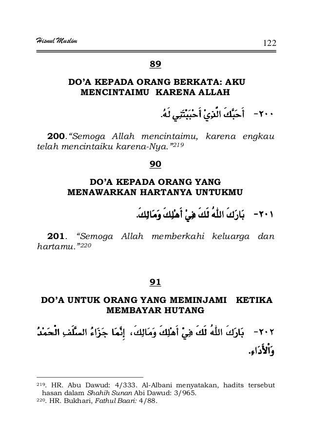 """Hisnul Muslim 122 89 DO'A KEPADA ORANG BERKATA: AKU MENCINTAIMU KARENA ALLAH JJJJKKKK 200.""""Semoga Allah mencintaimu, karen..."""