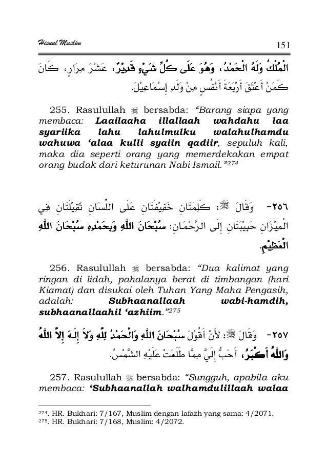 Kumpulan Doa