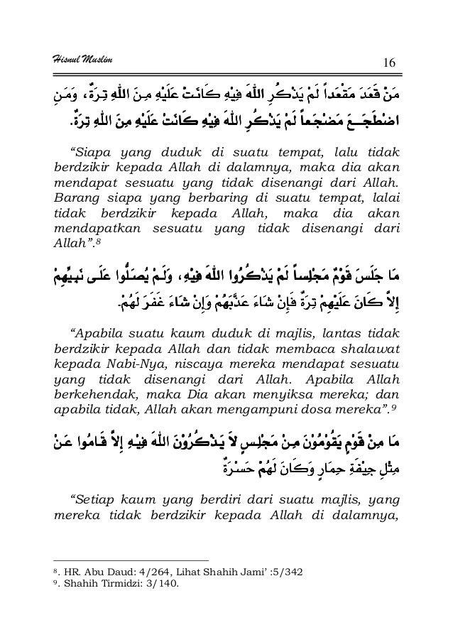"""Hisnul Muslim 16 KKKK """"Siapa yang duduk di suatu tempat, lalu tidak berdzikir kepada Allah di dalamnya, maka dia akan mend..."""
