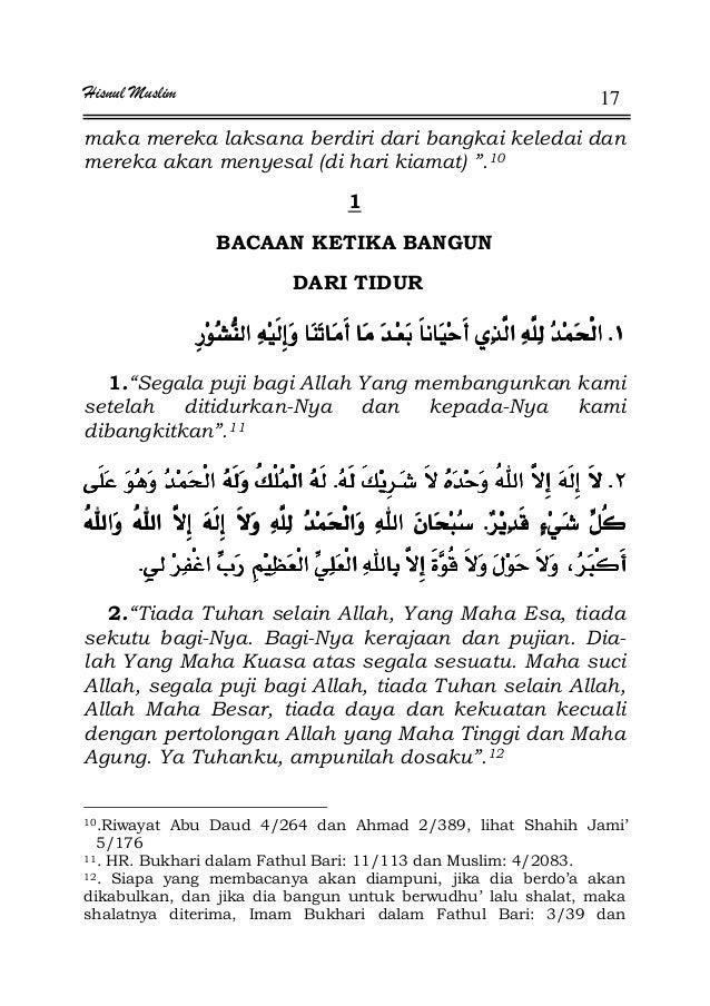 """Hisnul Muslim 17 maka mereka laksana berdiri dari bangkai keledai dan mereka akan menyesal (di hari kiamat) """".10 1 BACAAN ..."""