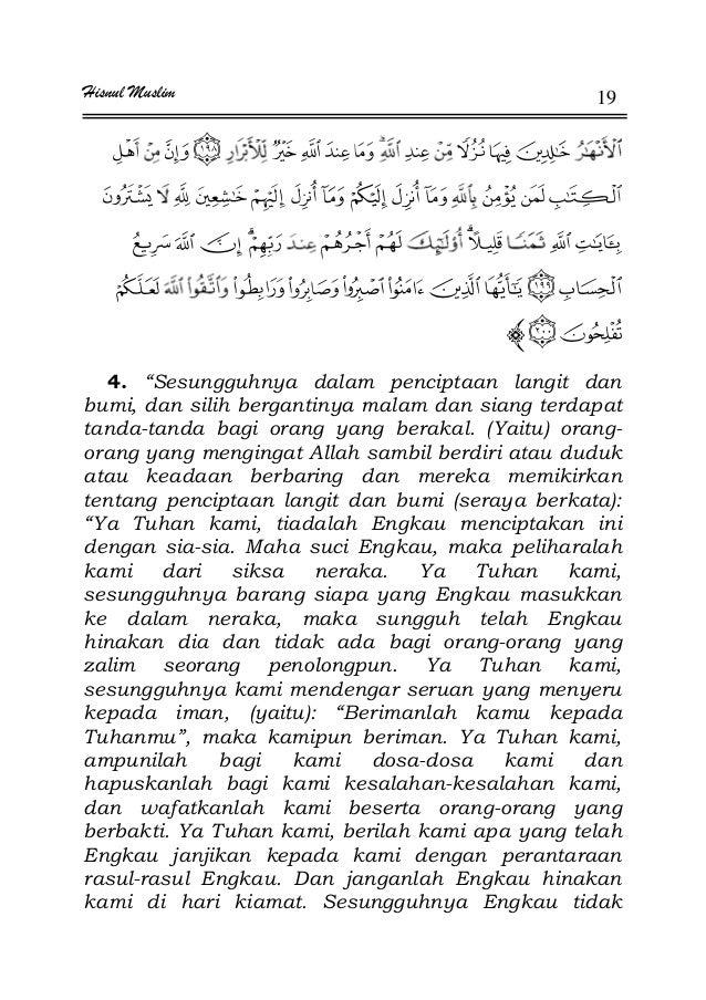 """Hisnul Muslim 19 4. """"Sesungguhnya dalam penciptaan langit dan bumi, dan silih bergantinya malam dan siang terdapat tanda-t..."""