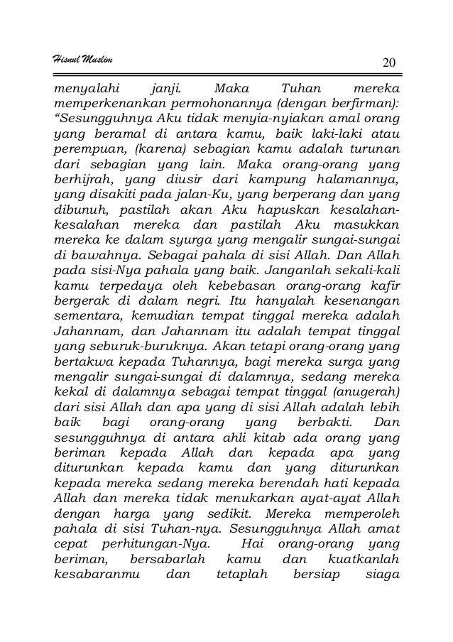 """Hisnul Muslim 20 menyalahi janji. Maka Tuhan mereka memperkenankan permohonannya (dengan berfirman): """"Sesungguhnya Aku tid..."""