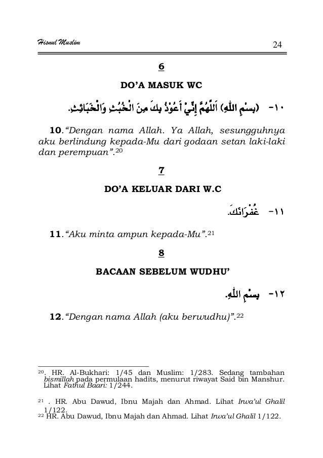 """Hisnul Muslim 24 6 DO'A MASUK WC JJJJFFFFEEEEKKKK 10.""""Dengan nama Allah. Ya Allah, sesungguhnya aku berlindung kepada-Mu d..."""