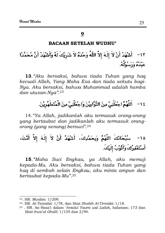 """Hisnul Muslim 25 9 BACAAN SETELAH WUDHU' JJJJ KKKK 13.""""Aku bersaksi, bahwa tiada Tuhan yang haq kecuali Allah, Yang Maha E..."""