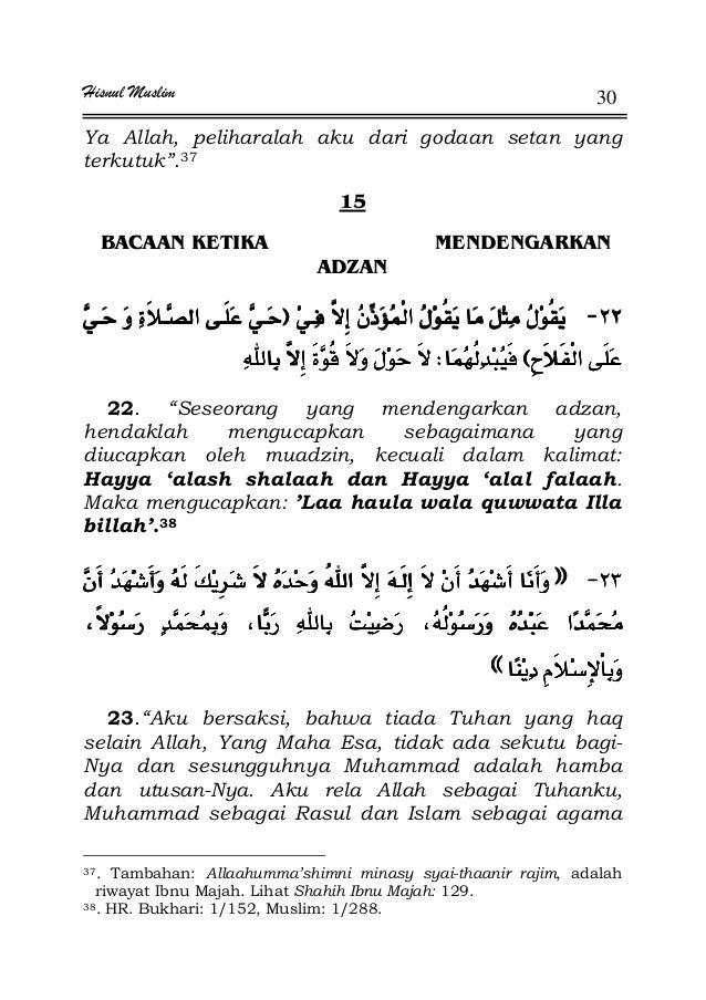 "Hisnul Muslim 30 Ya Allah, peliharalah aku dari godaan setan yang terkutuk"".37 15 BACAAN KETIKA MENDENGARKAN ADZAN JJJJFFF..."