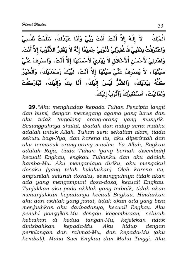 "Hisnul Muslim 33 KKKK¯¯¯¯ ªªªªKKKK ú ¯ú ¯ú ¯ú ¯ úúúú ª ¯ª ¯ª ¯ª ¯KKKK 29.""Aku menghadap kepada Tuhan Pencipta langit dan b..."