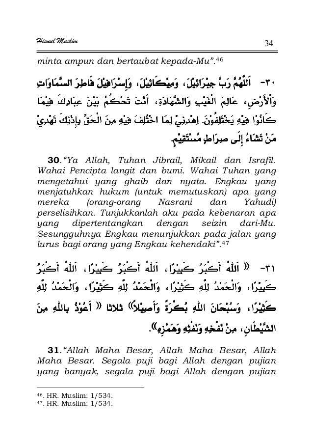 "Hisnul Muslim 34 minta ampun dan bertaubat kepada-Mu"".46 JJJJªªªªªªªª ¯ ¯ ¯ ¯  KKKK KKKK 30.""Ya Allah, Tuhan Jibrail, ..."
