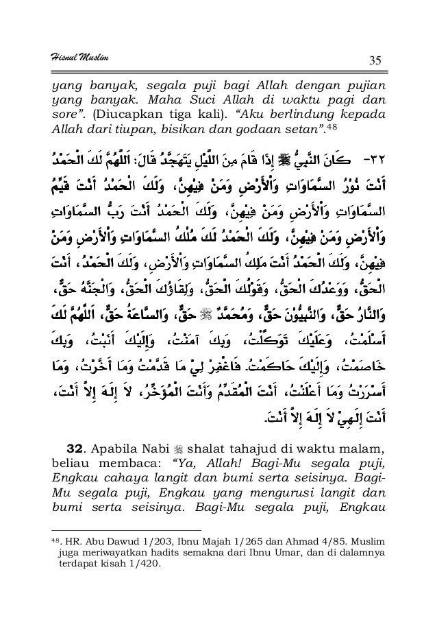 "Hisnul Muslim 35 yang banyak, segala puji bagi Allah dengan pujian yang banyak. Maha Suci Allah di waktu pagi dan sore"". (..."