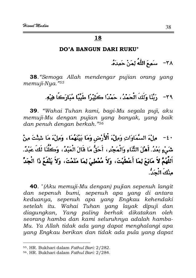 """Hisnul Muslim 38 18 DO'A BANGUN DARI RUKU' JJJJKKKK 38.""""Semoga Allah mendengar pujian orang yang memuji-Nya.""""55 JJJJKKKK 3..."""