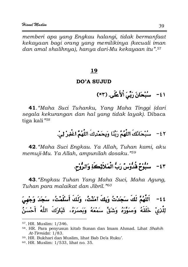 Hisnul Muslim 39 memberi apa yang Engkau halangi, tidak bermanfaat kekayaan bagi orang yang memilikinya (kecuali iman dan ...