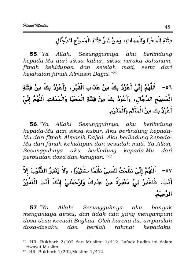 """Hisnul Muslim 45 ªªªªKKKK 55.""""Ya Allah, Sesungguhnya aku berlindung kepada-Mu dari siksa kubur, siksa neraka Jahanam, fitn..."""