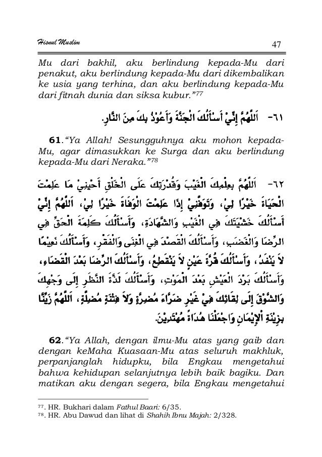 Hisnul Muslim 47 Mu dari bakhil, aku berlindung kepada-Mu dari penakut, aku berlindung kepada-Mu dari dikembalikan ke usia...