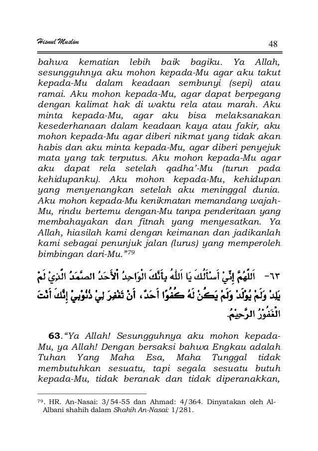 Hisnul Muslim 48 bahwa kematian lebih baik bagiku. Ya Allah, sesungguhnya aku mohon kepada-Mu agar aku takut kepada-Mu dal...