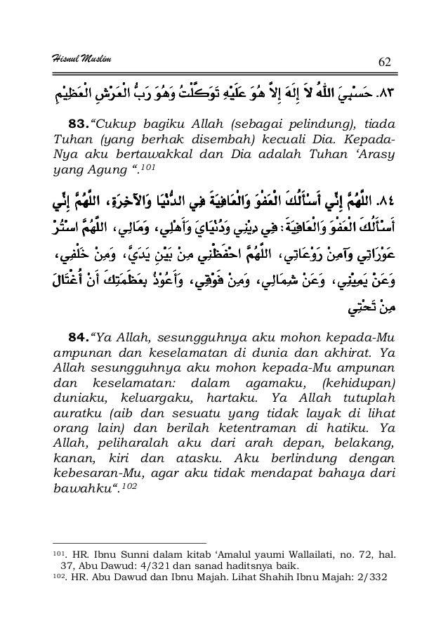 """Hisnul Muslim 62 KKKKªªªª 83.""""Cukup bagiku Allah (sebagai pelindung), tiada Tuhan (yang berhak disembah) kecuali Dia. Kepa..."""