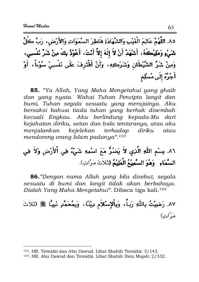 """Hisnul Muslim 63 KKKKª  ªª  ªª  ªª  ª úúúú 85. """"Ya Allah, Yang Maha Mengetahui yang ghaib dan yang nyata. Wahai Tuhan ..."""