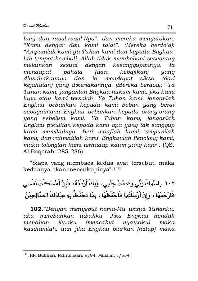 "Hisnul Muslim 71 lain) dari rasul-rasul-Nya"", dan mereka mengatakan: ""Kami dengar dan kami ta'at"". (Mereka berdo'a): ""Ampu..."