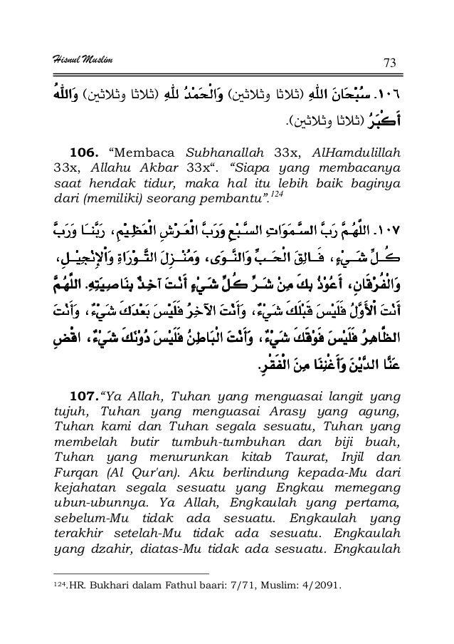 """Hisnul Muslim 73 KKKKFĦEFĦE FĦEK 106. """"Membaca Subhanallah 33x, AlHamdulillah 33x, Allahu Akbar 33x"""". """"Siapa yang membacan..."""