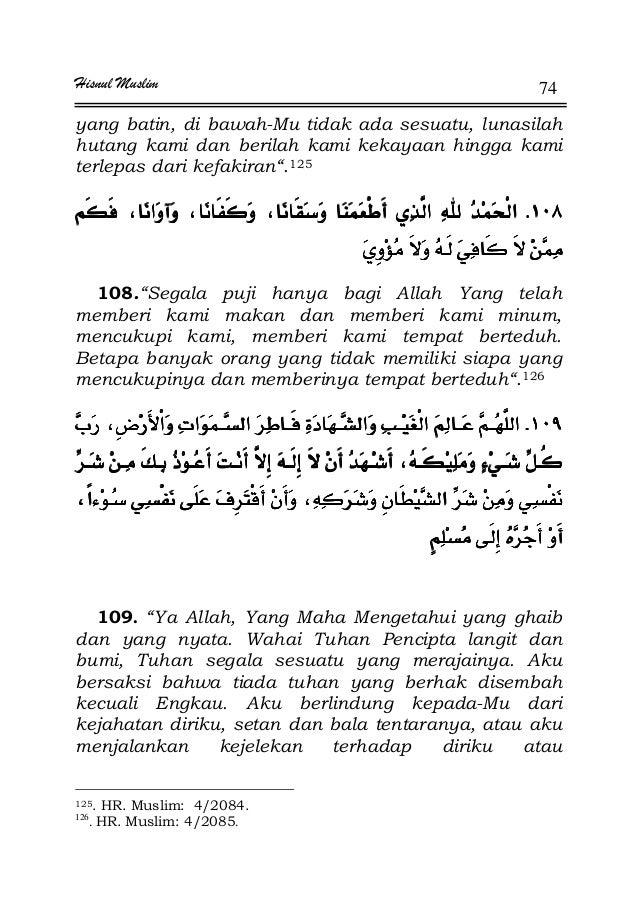 Hisnul Muslim 74 yang batin, di bawah-Mu tidak ada sesuatu, lunasilah hutang kami dan berilah kami kekayaan hingga kami te...