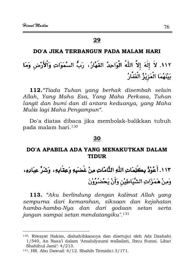 "Hisnul Muslim 76 29 DO'A JIKA TERBANGUN PADA MALAM HARI KKKK ª ª ª ª ª ª ª ª 112.""Tiada Tuhan yang berhak disembah sel..."
