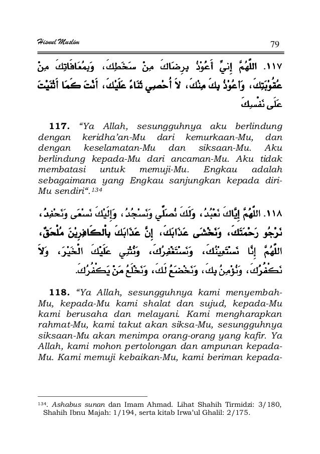 """Hisnul Muslim 79 KKKK¯¯¯¯ 117. """"Ya Allah, sesungguhnya aku berlindung dengan keridha'an-Mu dari kemurkaan-Mu, dan dengan k..."""