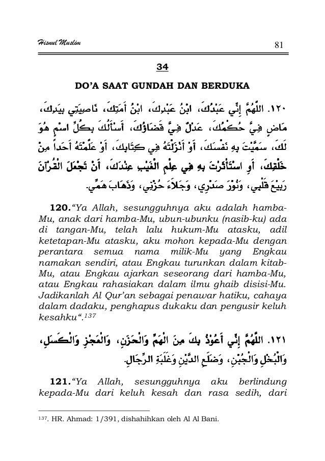 """Hisnul Muslim 81 34 DO'A SAAT GUNDAH DAN BERDUKA KKKK¯ ¯ ¯¯ ¯ ¯¯ ¯ ¯¯ ¯ ¯ ¯ ¯ ¯ ¯  ¯ ª¯ ª¯ ª¯ ª ªªªªKKKK 120.""""Ya Allah..."""