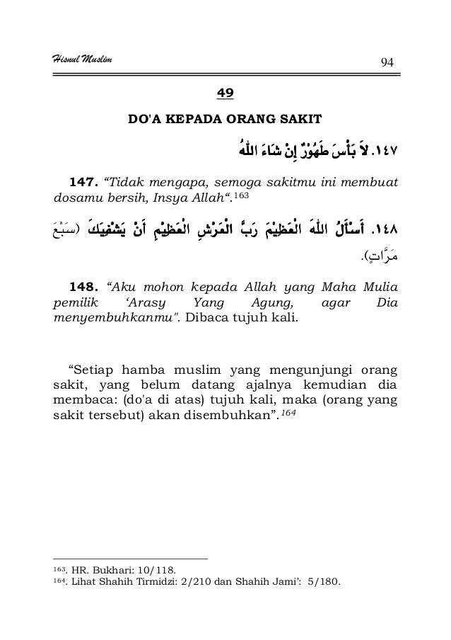 """Hisnul Muslim 94 49 DO'A KEPADA ORANG SAKIT KKKK 147. """"Tidak mengapa, semoga sakitmu ini membuat dosamu bersih, Insya Alla..."""