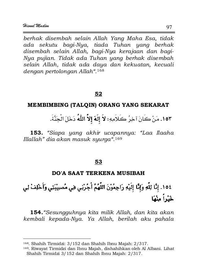 Hisnul Muslim 97 berhak disembah selain Allah Yang Maha Esa, tidak ada sekutu bagi-Nya, tiada Tuhan yang berhak disembah s...