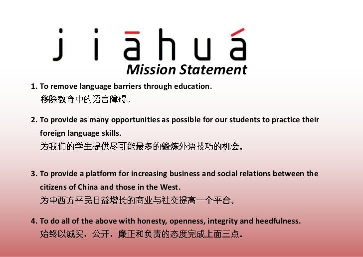 Mission Statement1. To remove language barriers through education.2. To provide as many opportunities as possible for our ...