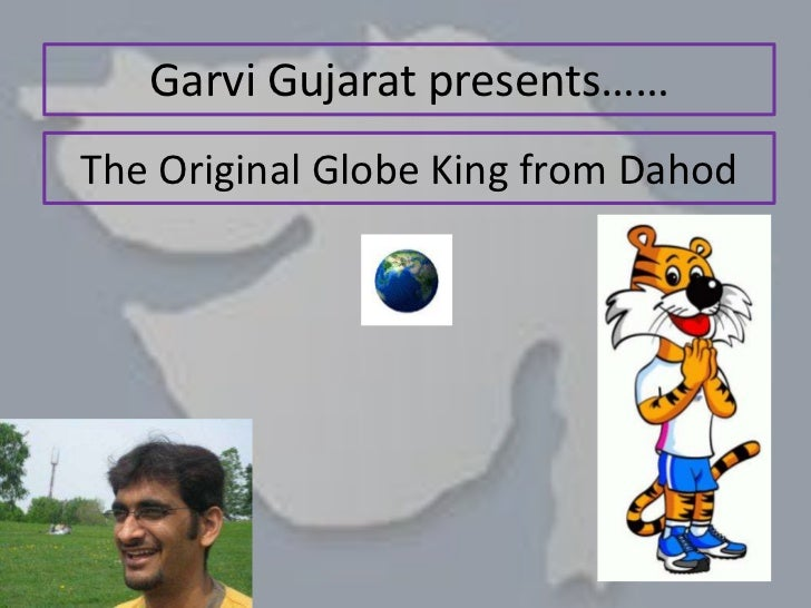 Garvi Gujarat presents……The Original Globe King from Dahod