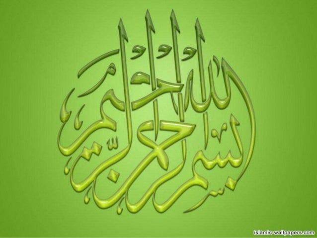 JIHAD AND FIGHT FOR THE CAUSE OF GOD THOSE WHO FIGHT YOU BUT DO NOT BE AGGRESSIVE SURELY GOD DOES NOT LIKE AGGRESSORS [Hol...