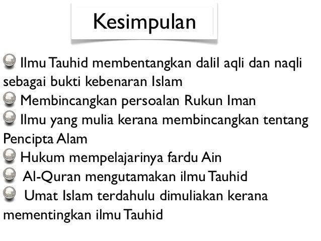 Kitab Tauhid Jilid 1 fasal 1