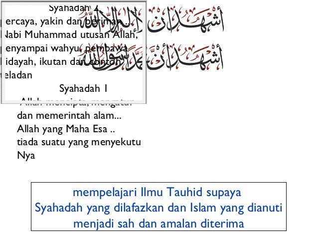 Muhammad:19Oleh itu, maka tetapkanlah pengetahuanmudan keyakinanmu (wahai Muhammad) bahawasesungguhnya tiada Tuhan yang be...