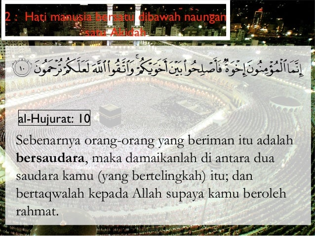2 : Hati manusia bersatu dibawah naungan               satu Akidah  al-Hujurat: 10  Sebenarnya orang-orang yang beriman it...