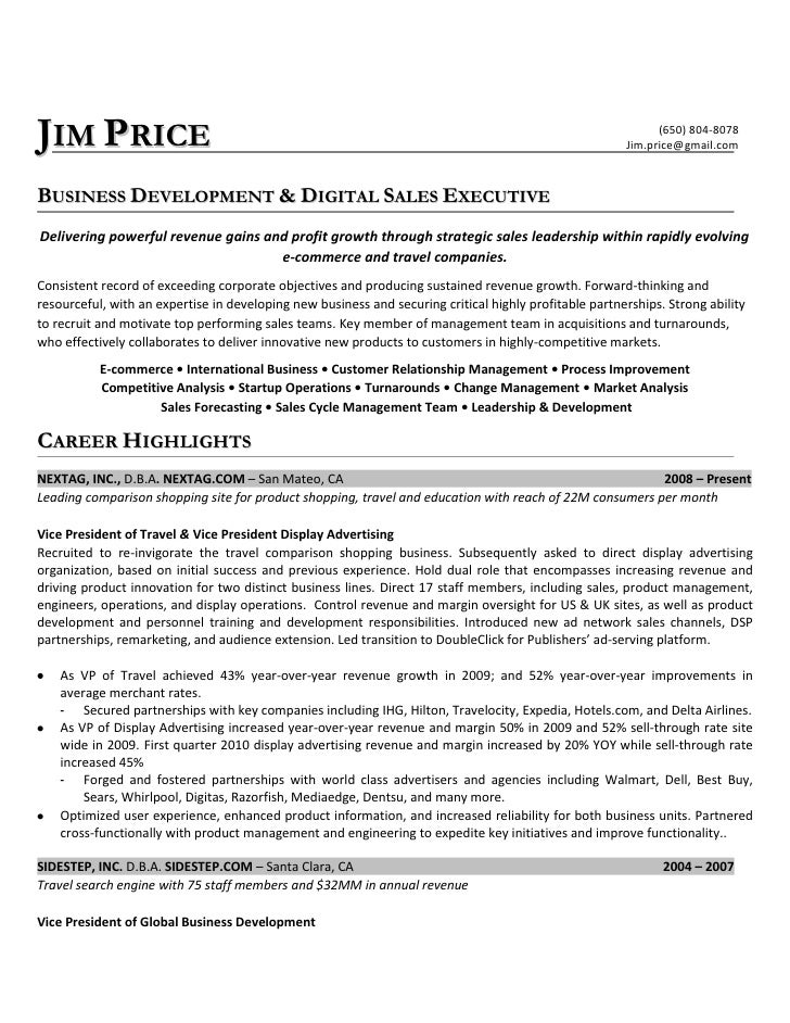 Best buy resume objective