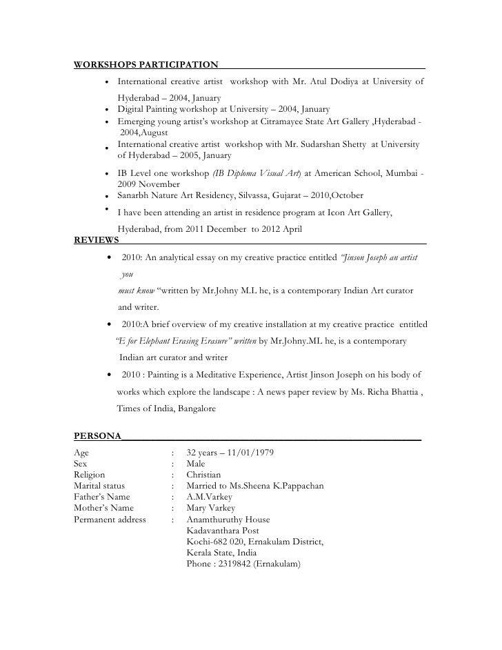 jinson joseph resume 2012 - Sample Resume For Painter