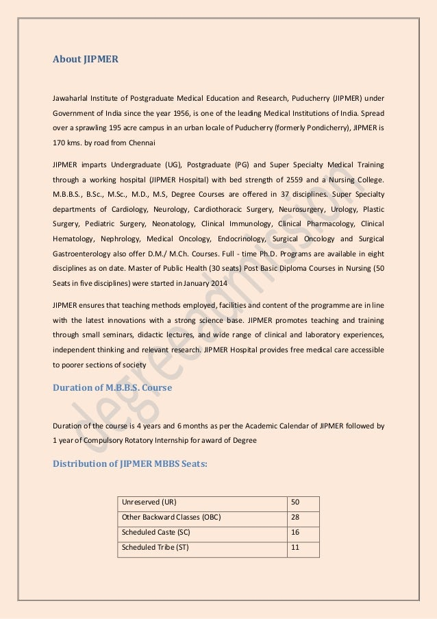 JIPMER MBBS Entrance Examination 2014