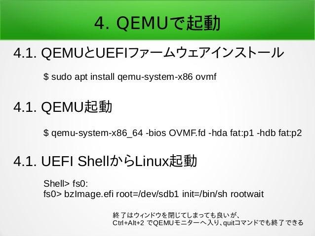 4. QEMUで起動 4.1. QEMUとUEFIファームウェアインストール $ sudo apt install qemu-system-x86 ovmf 4.1. QEMU起動 $ qemu-system-x86_64 -bios OVMF...