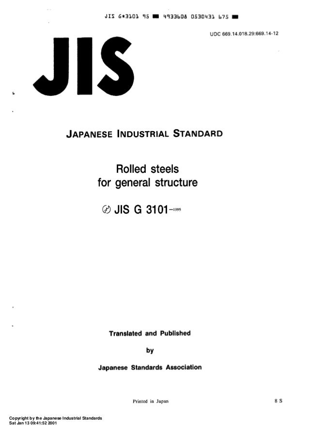 How to find the Japanese standards on aluminum die casting alloys