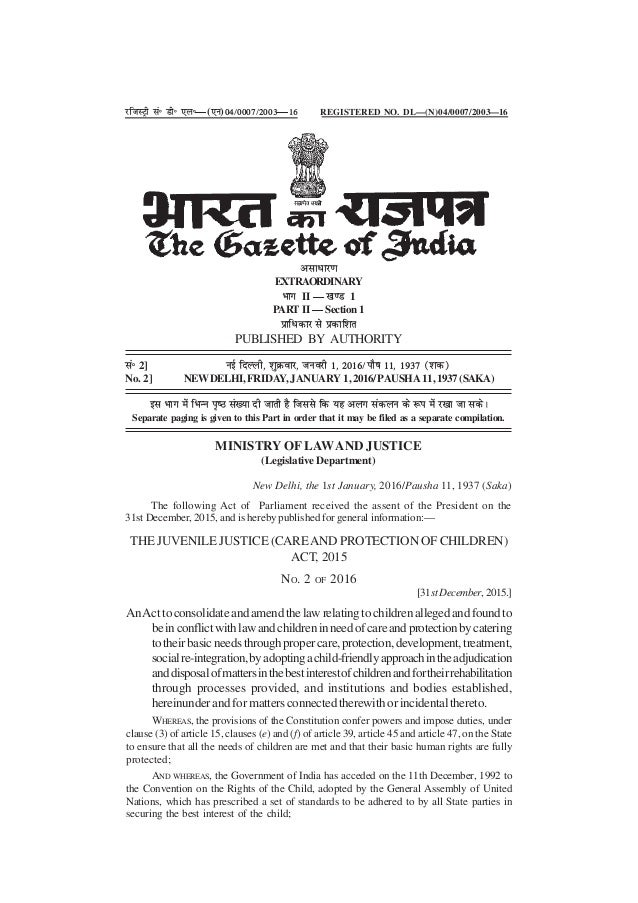 amending the juvenile justice law Govt introduces bill in ls to amend juvenile justice act also in this section  with comprehensive provisions for the children allegedly found to be in conflict with law as well as those in.