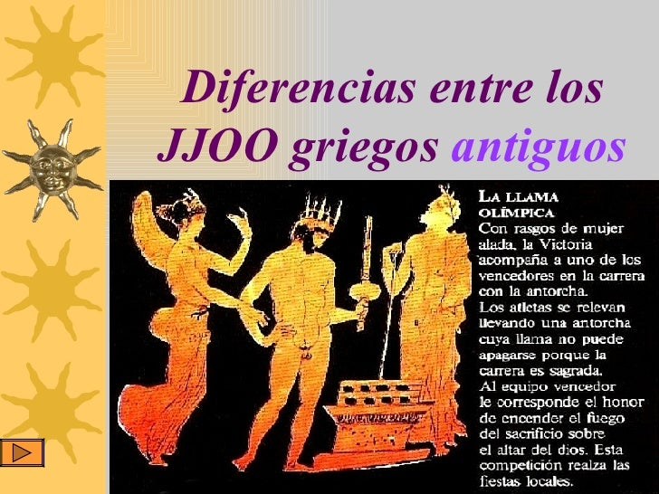 Diferencias entre los JJOO griegos   antiguos