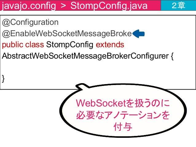 @Configuration @EnableWebSocketMessageBroke public class StompConfig extends AbstractWebSocketMessageBrokerConfigurer { } ...